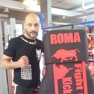Hady roma roma maestro 4dan di kick boxing dt - Allenamento kick boxing a casa ...